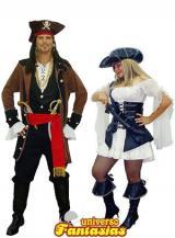 fantasia de Jack Sparrow e Pirata Luxo